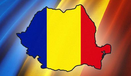 Визовый центр Румынии