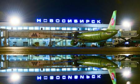 Аэропорт Толмаочёво