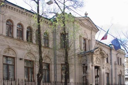 Посольство Италии
