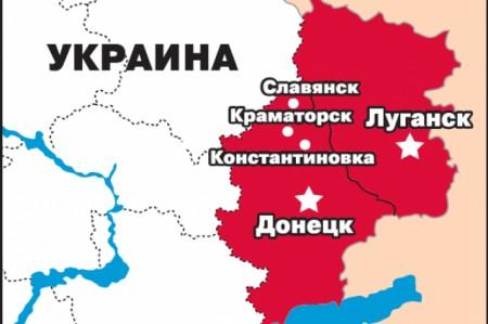 Изображение - Пересечение границы с украиной %D0%93%D1%80%D0%B0%D0%BD%D0%B8%D1%86%D1%8B-%D0%94%D0%9D%D0%A0-%D0%B8-%D0%9B%D0%9D%D0%A0-450x299