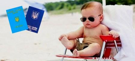 Ребёнок на пляже