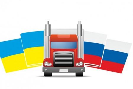 Изображение - Пересечение границы с украиной 11-450x302