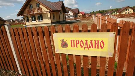 Как купить недвижимость в Крыму недорого на берегу моря без посредников