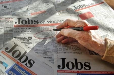 Газета с вакансиями