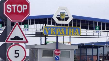Изображение - Пересечение границы с украиной 1448978542-450x253