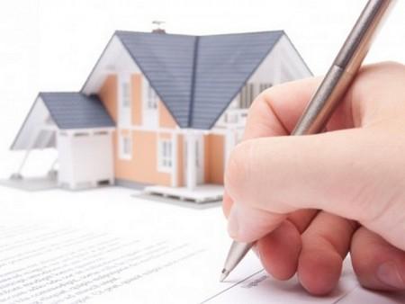 Подпись документов на дом