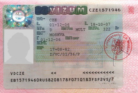 образец национальной визы в Чехию