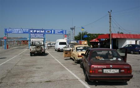"Переправа порт ""Кавказ"""