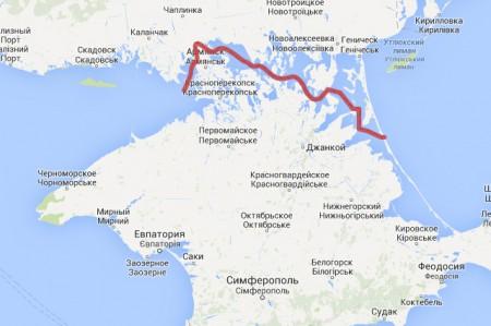 Граница Украина-Крым