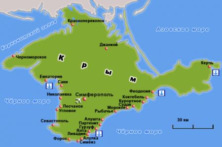 Изображение - Пересечение границы с украиной kaleidoscope42-450x299