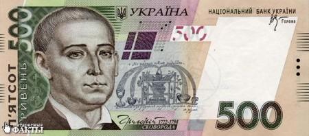 Изображение - Пересечение границы с украиной officeplankton.com_.ua_fakty_pro_grivnu-450x198