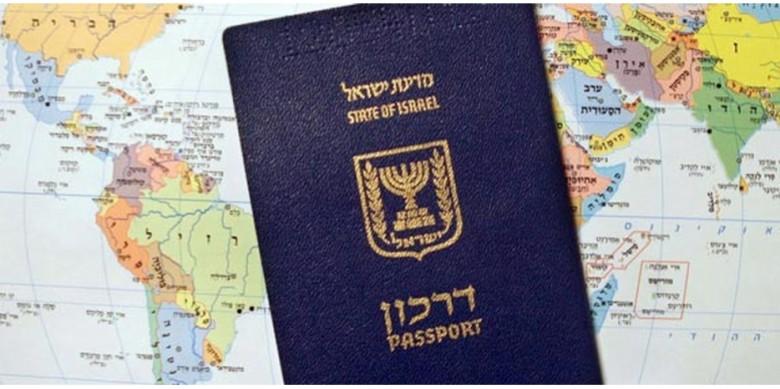 поездов Нижневартовск кто может получить израильское гражданство россиянину маршрутки Метро