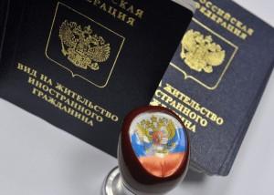 Образец теста по русскому языку при получении вида на жительство