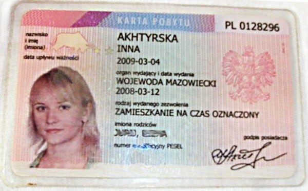ВНЖ Польши