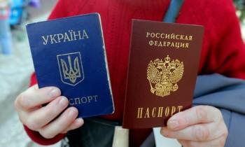 Паспорта Украины и РФ