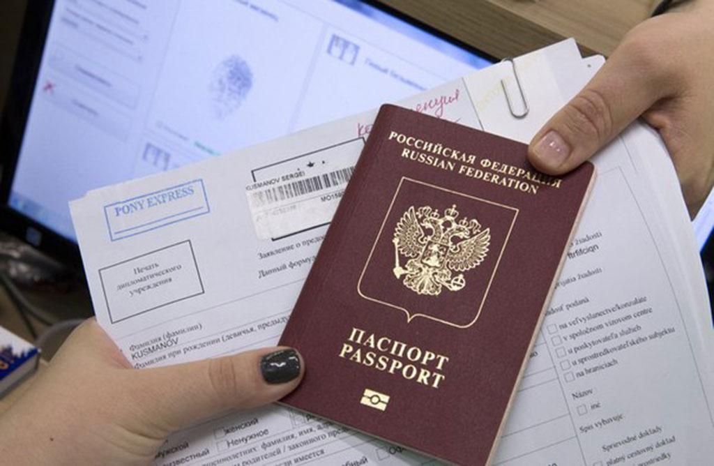Оформление прописки в мфц одновременно с заменй паспорта века