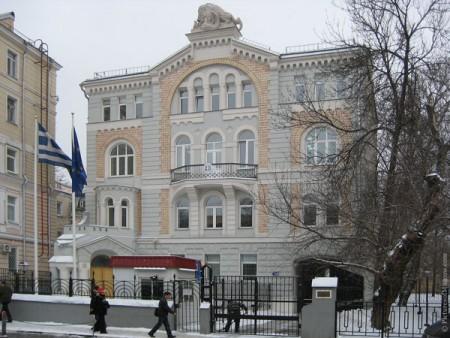 Генеральное Консульство в Москве