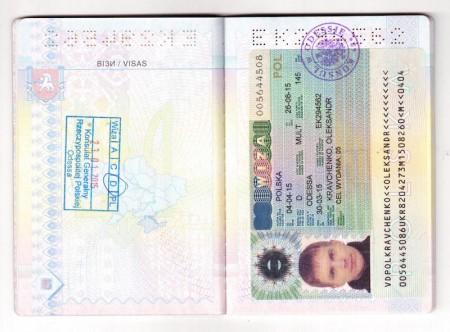 получение рабочей визы после отказа