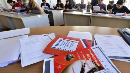Экзамен для мигрантов