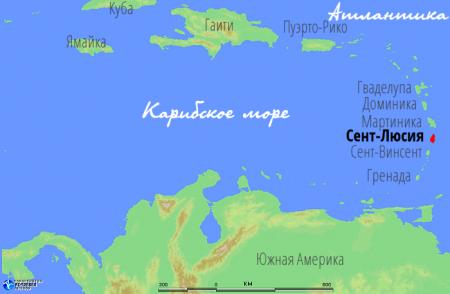 Сент-Люсии на карте