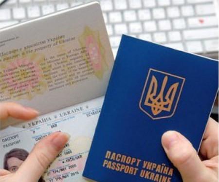 Вид на жительство на Украине
