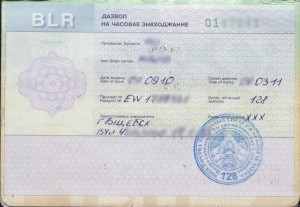 РВП в Беларуси