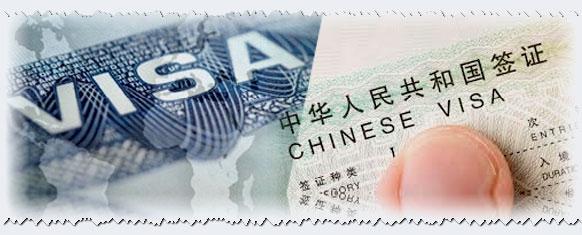 Оформление визы в Китай для ребенка