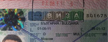 виза в Болгарию категории D