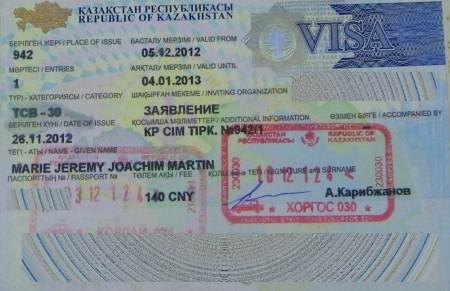 Виза в Казахстан