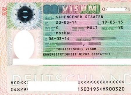 Шенгенская виза категории «С»