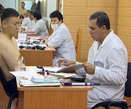 Медкомиссия для мигрантов