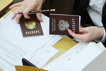 Оформление регистрации по месту пребывания