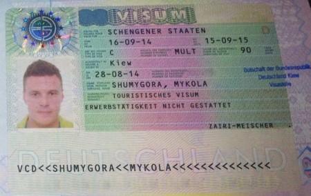 бизнес-виза германии
