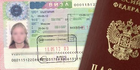 виза в Болгарию категории C