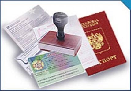 пакет документов для визы