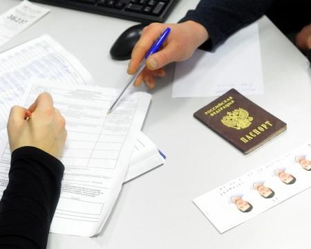 Выдача паспорта РФ