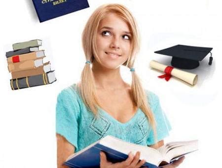 Выбор образования