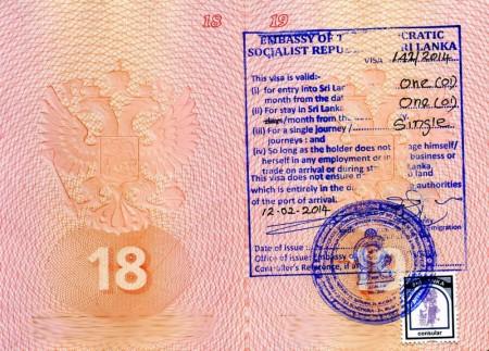 Виза на остров Шри-Ланка