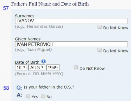 Данные об отце