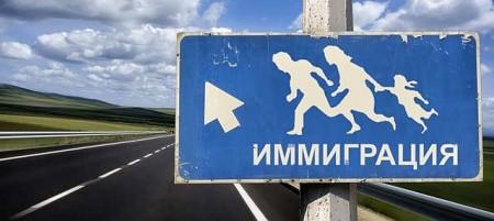 Какие документы нужны для получения ПМЖ в России для граждан Казахстана и Украины