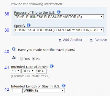 Детали поездки