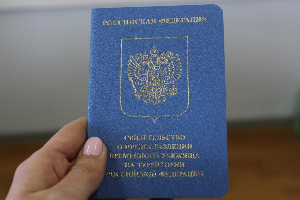Как оформить временное убежище в россии гражданину украины 2018