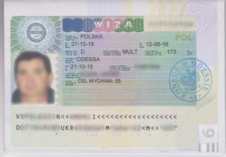 Польская виза D