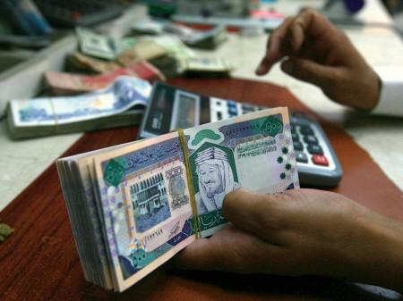 валюта Саудовской Аравии
