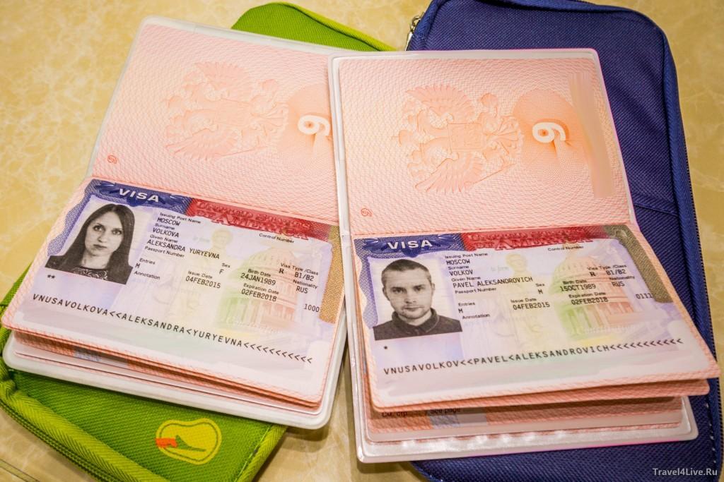 Заполнение анкеты DS 160 на визу в США
