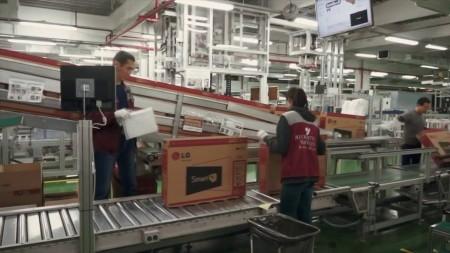 Работа на заводе LG Вроцлав