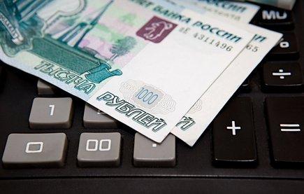 Новый закон о гражданстве РФ 2018год с изменениями