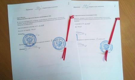 Нотариальный перенвод документов