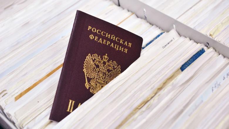 Изменения в правилах оформления гражданства рф собственный мозг