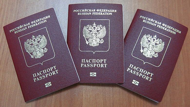 После свадьбы сколько действителен паспорт